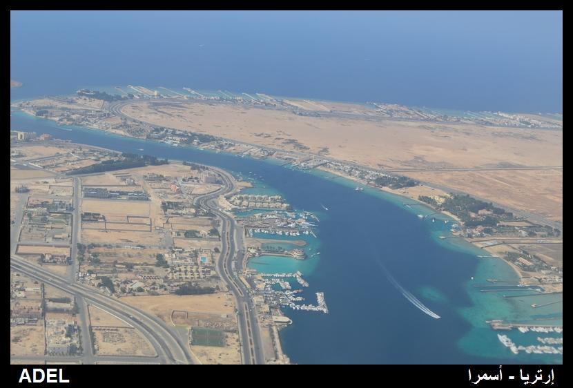 618960 المسافرون العرب أرتريا الضباب والدجي