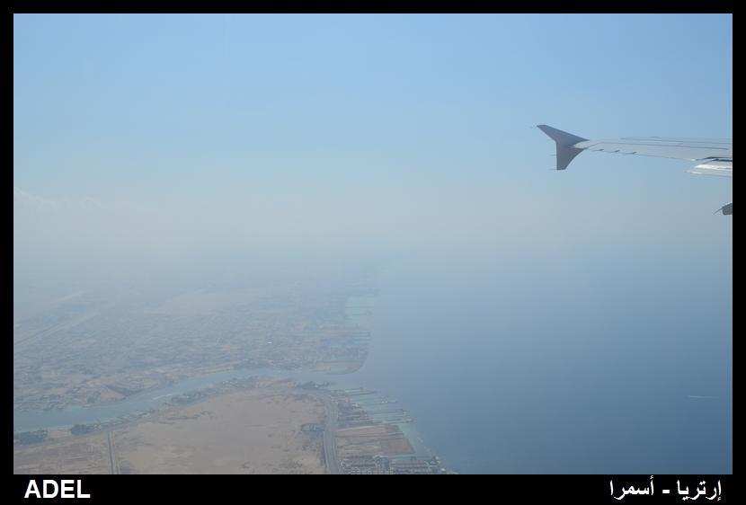 618961 المسافرون العرب أرتريا الضباب والدجي