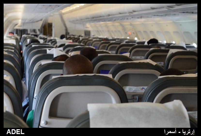 618965 المسافرون العرب أرتريا الضباب والدجي