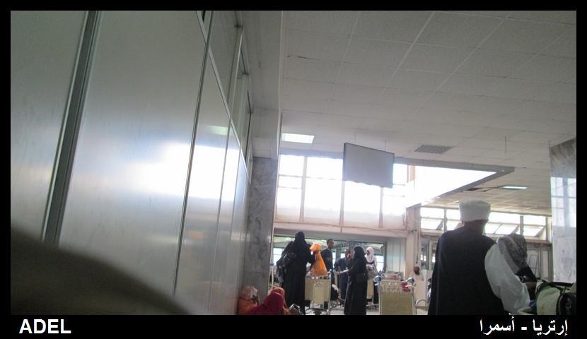 618973 المسافرون العرب أرتريا الضباب والدجي