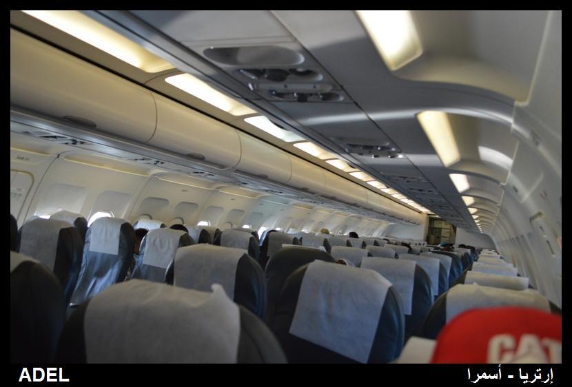 619270 المسافرون العرب أرتريا الضباب والدجي