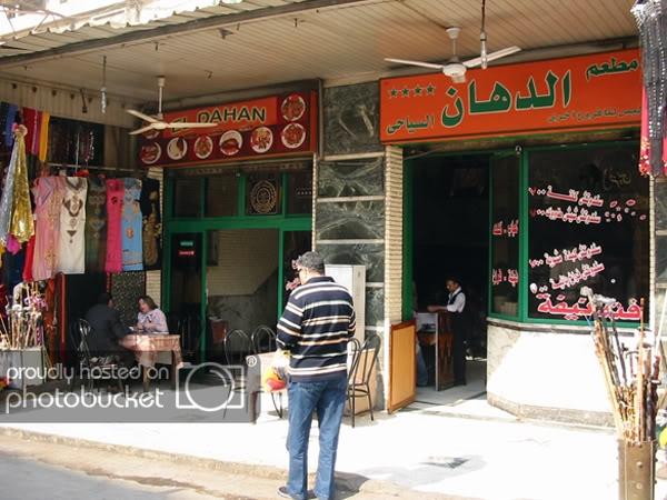 Kababgy_El_Dahhan_02.jpg