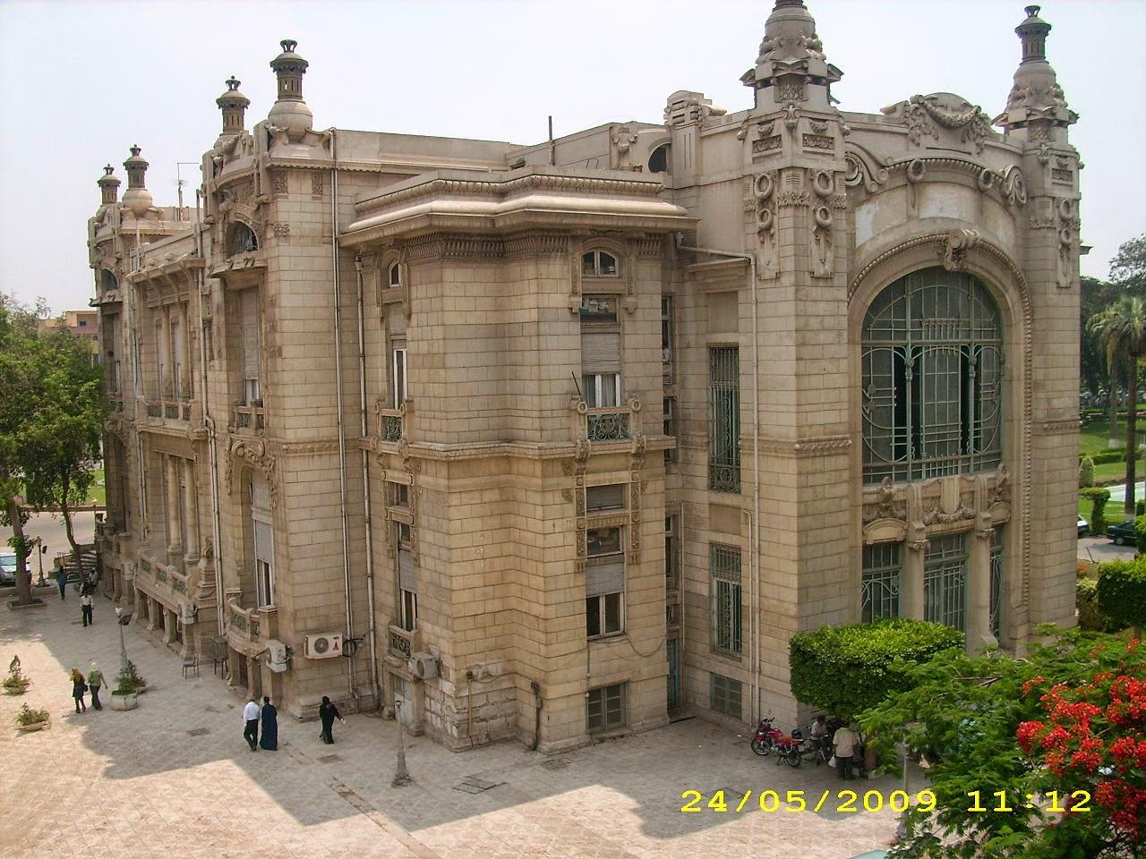 1280px-Ain_Shams_University-Zafarana_Palace2.jpg