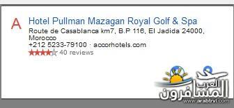 فندق hotel pullman mazagan royal golf & spa-627643