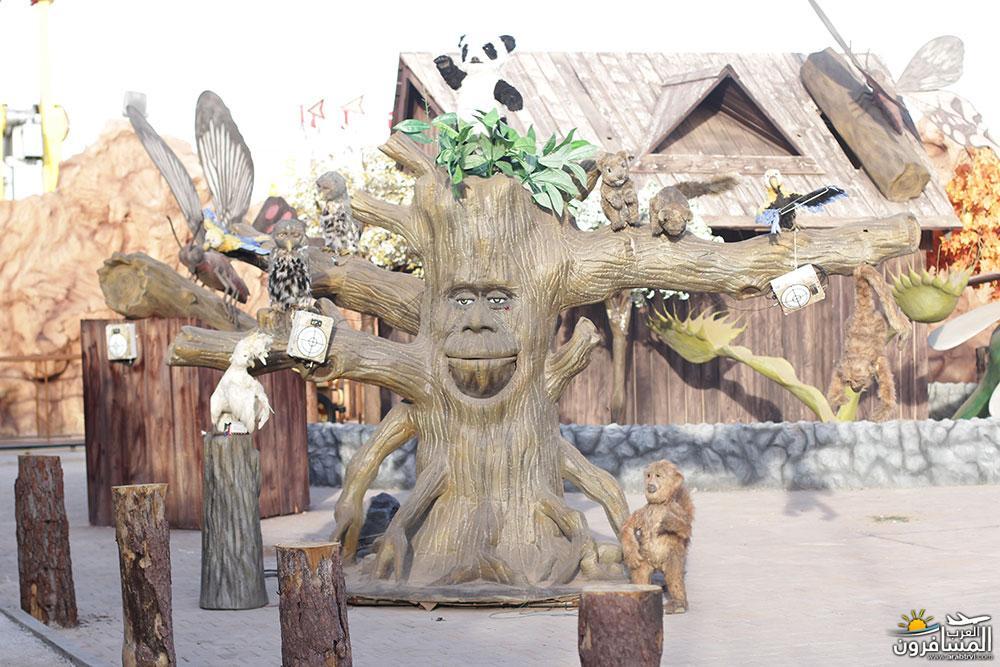 حديقة بالوزا لاند بمراكش-627868