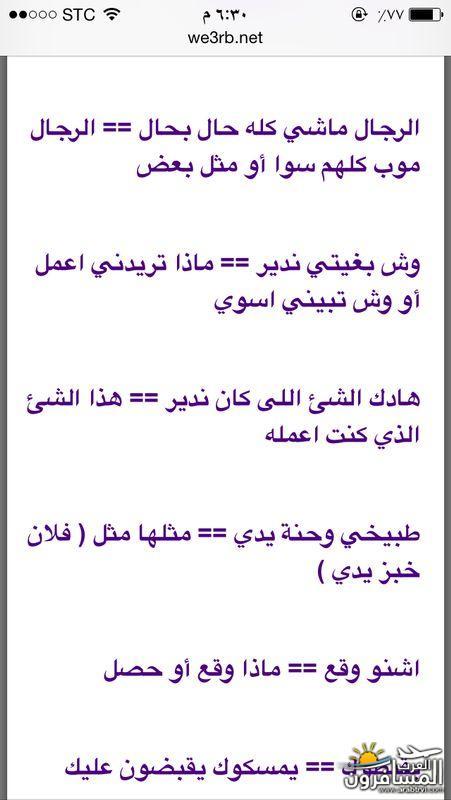 arabtrvl145695061193.jpg