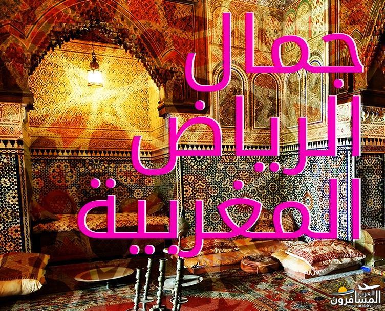 arabtrvl1460020226751.jpg
