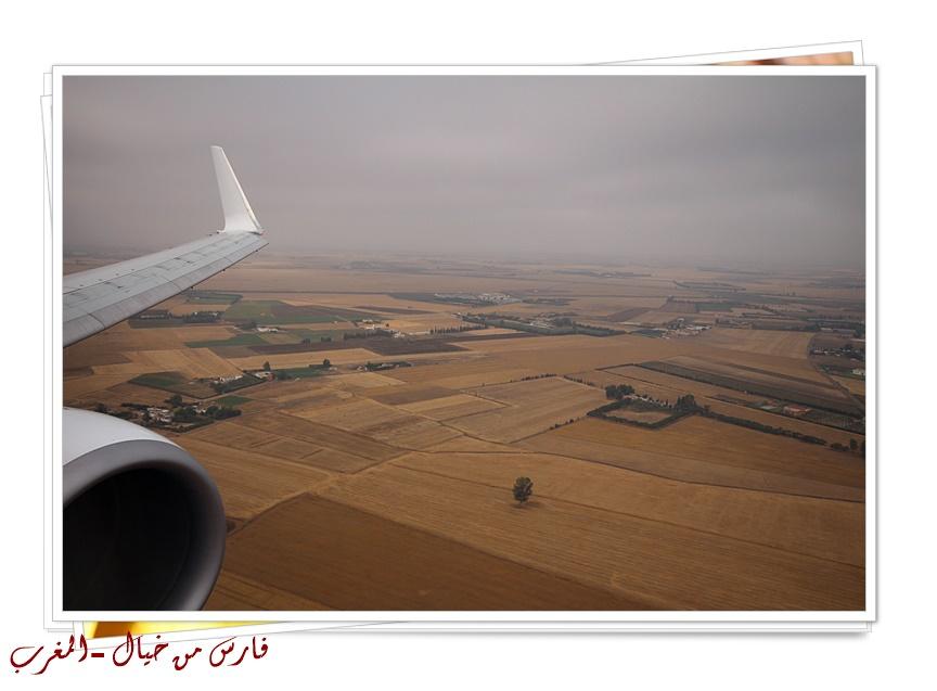 مدينة المغرب بالصور-629122