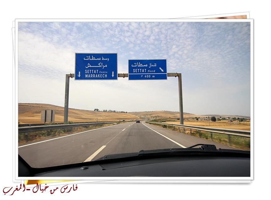 مدينة المغرب بالصور-629130