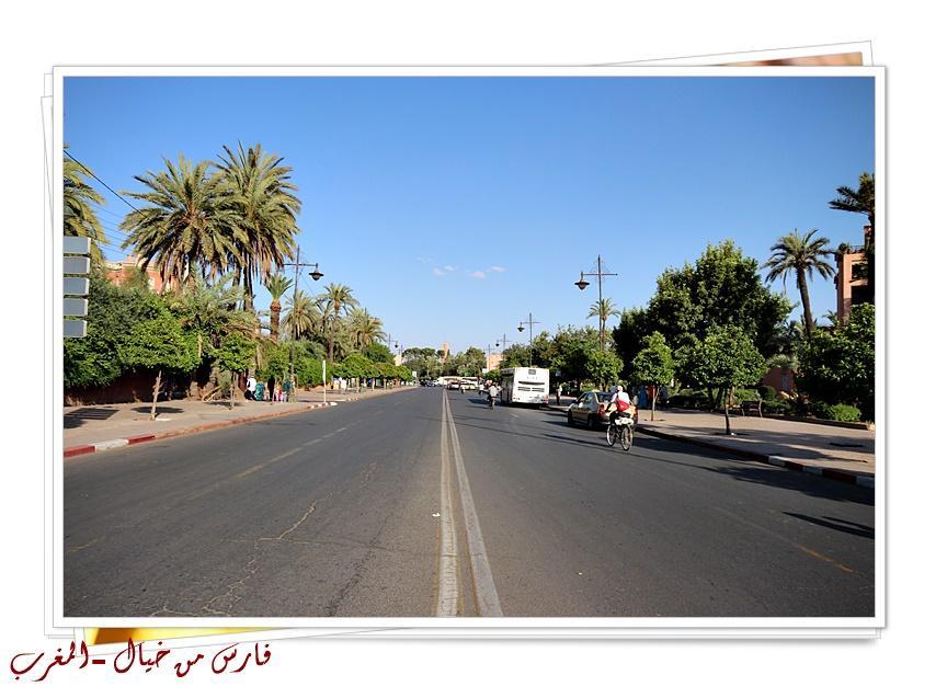 مدينة المغرب بالصور-629136
