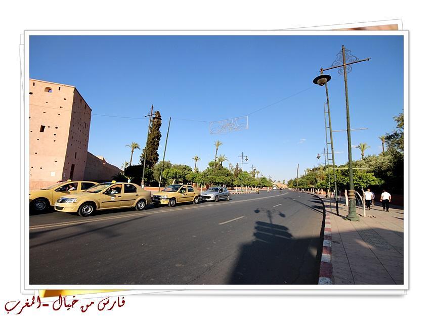 مدينة المغرب بالصور-629137