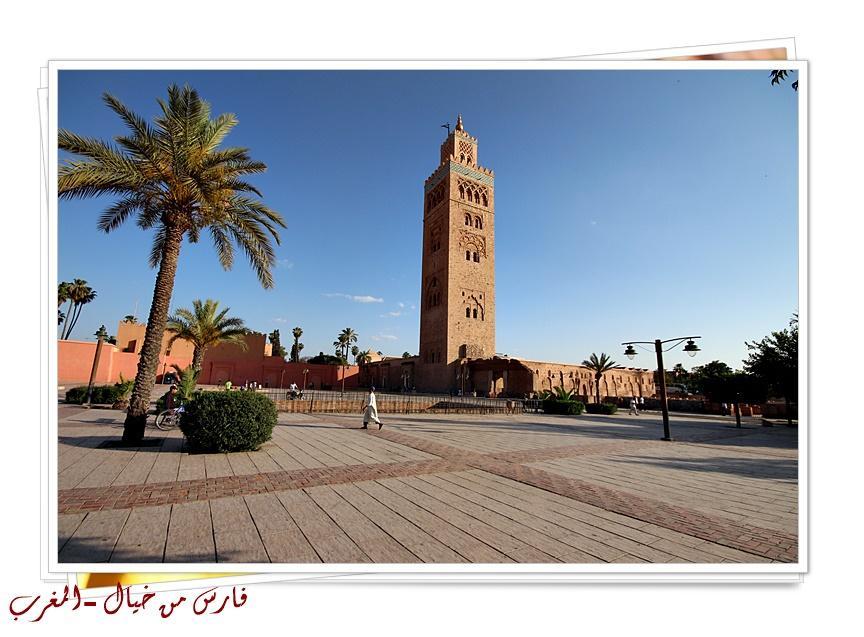مدينة المغرب بالصور-629139