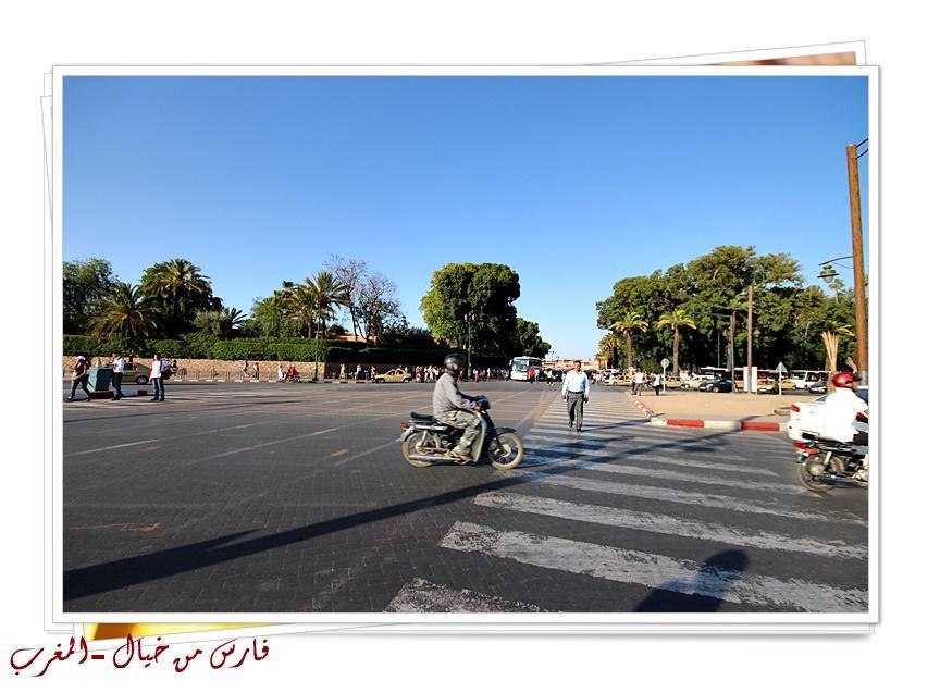مدينة المغرب بالصور-629141