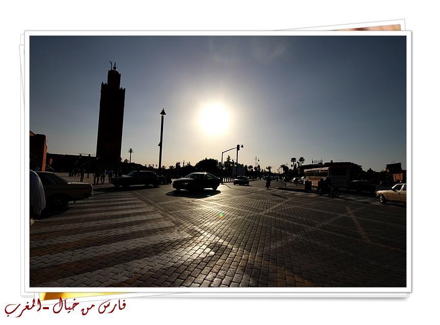مدينة المغرب بالصور-629143