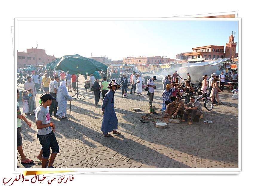 مدينة المغرب بالصور-629148