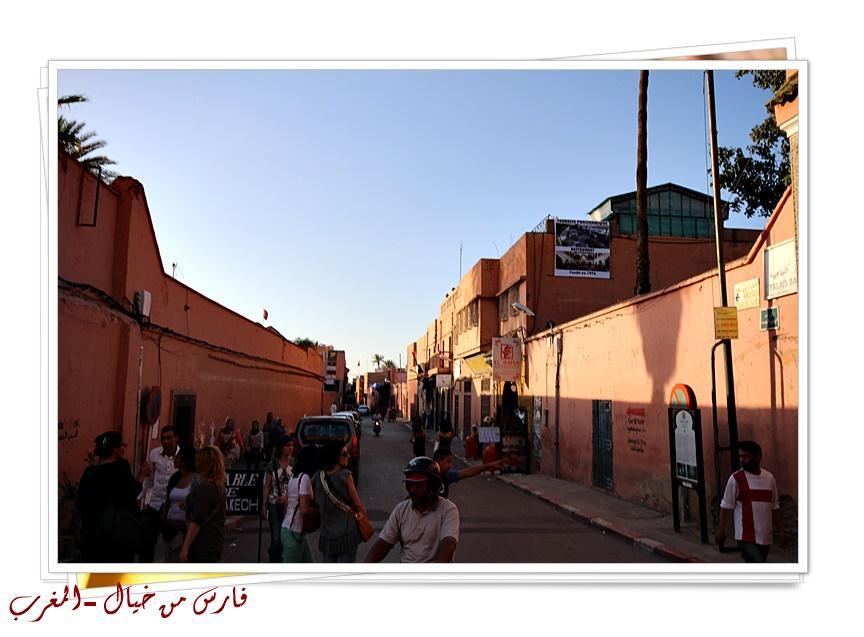 مدينة المغرب بالصور-629150