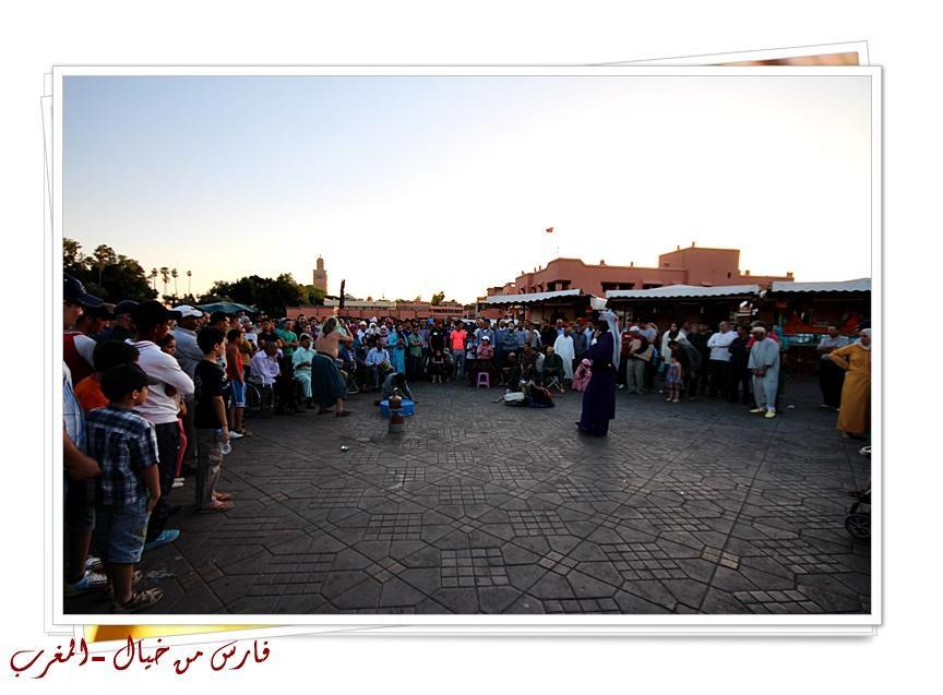 مدينة المغرب بالصور-629158