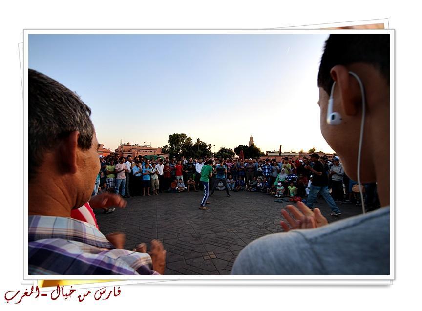 مدينة المغرب بالصور-629159