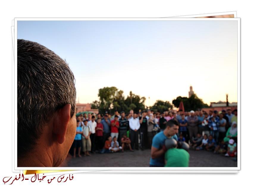 مدينة المغرب بالصور-629161