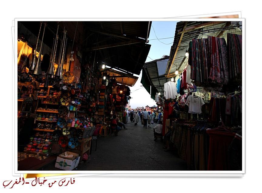 مدينة المغرب بالصور-629166