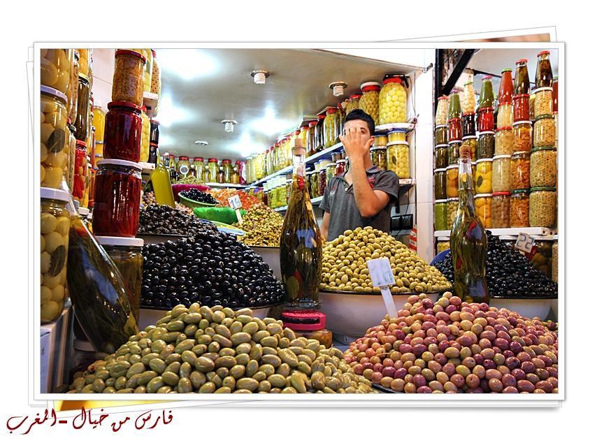 مدينة المغرب بالصور-629167