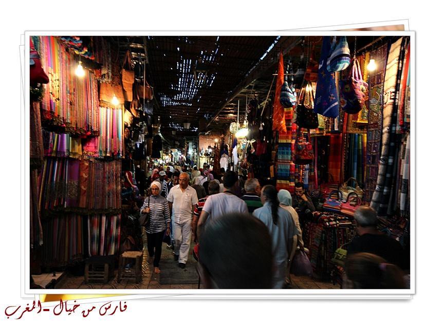 مدينة المغرب بالصور-629168