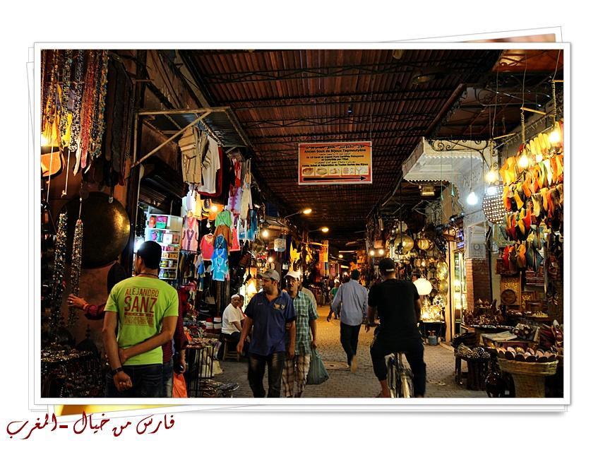 مدينة المغرب بالصور-629169