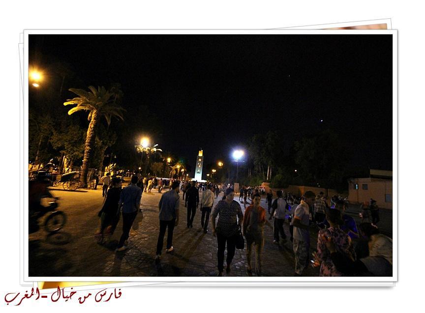 مدينة المغرب بالصور-629170