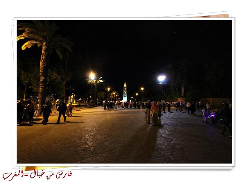 مدينة المغرب بالصور-629172