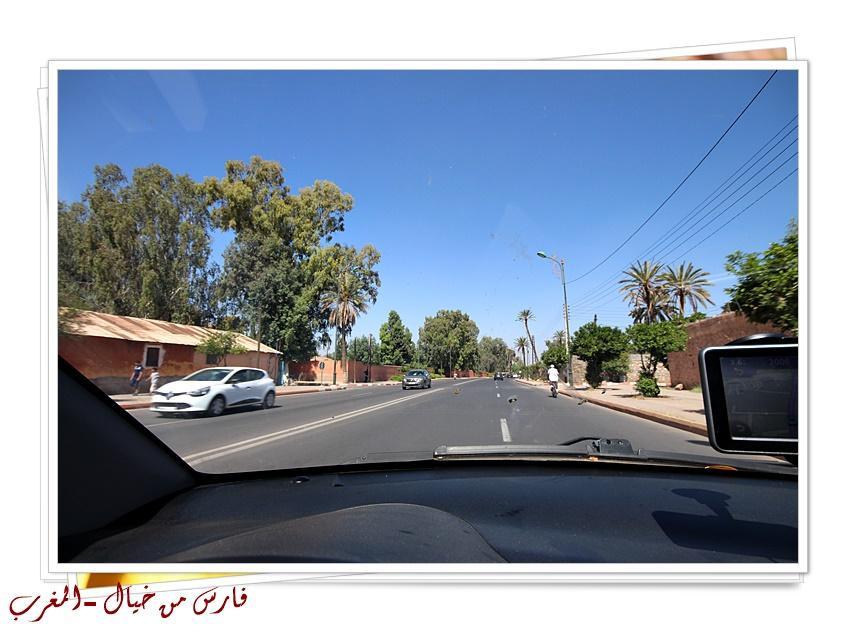 مدينة المغرب بالصور-629173