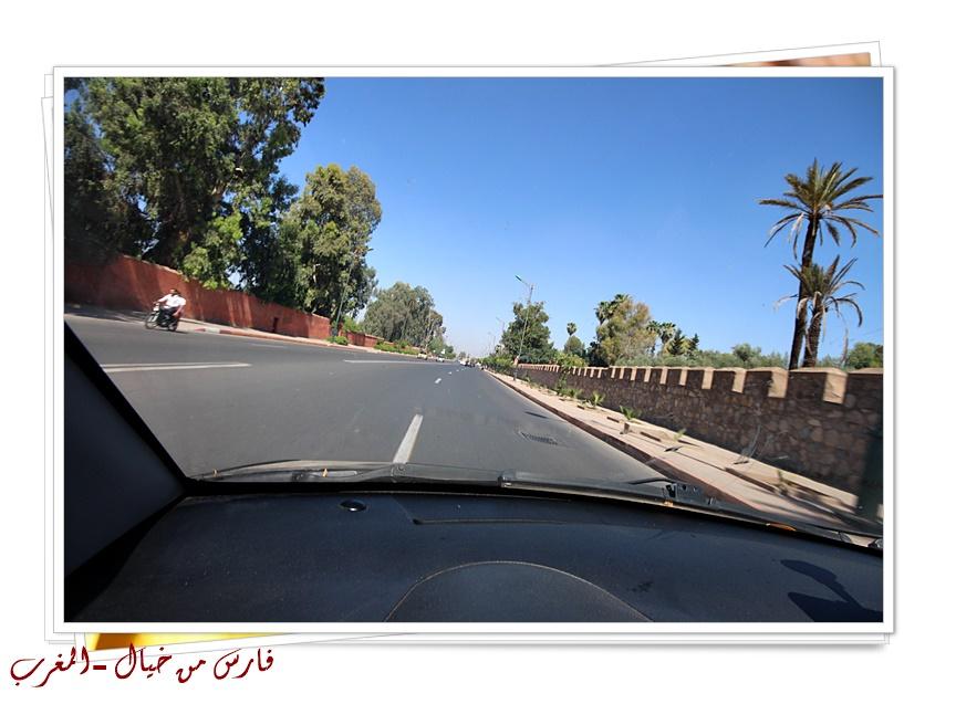 مدينة المغرب بالصور-629174