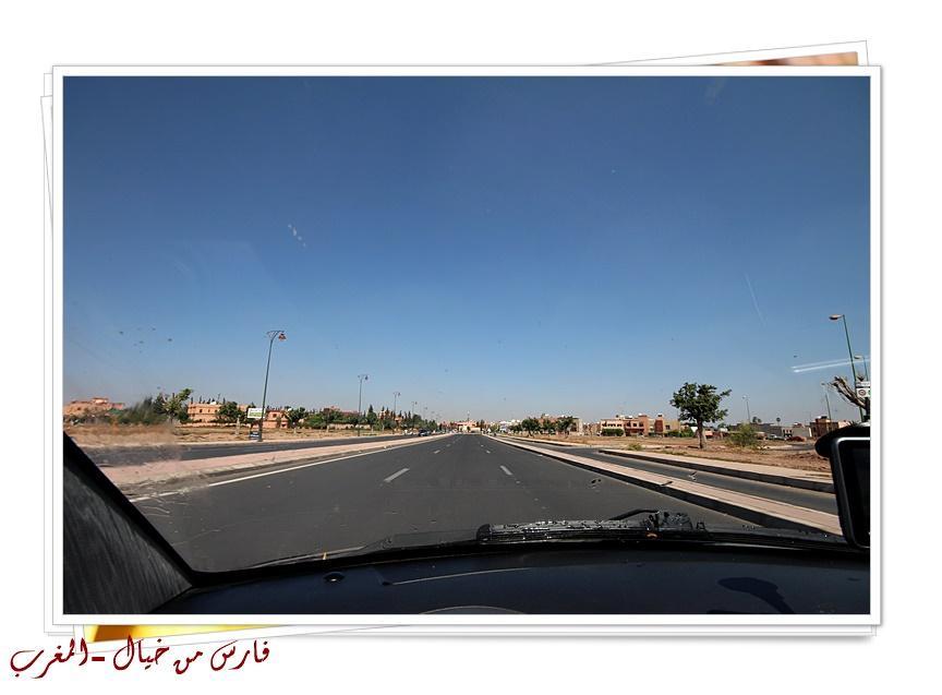 مدينة المغرب بالصور-629175