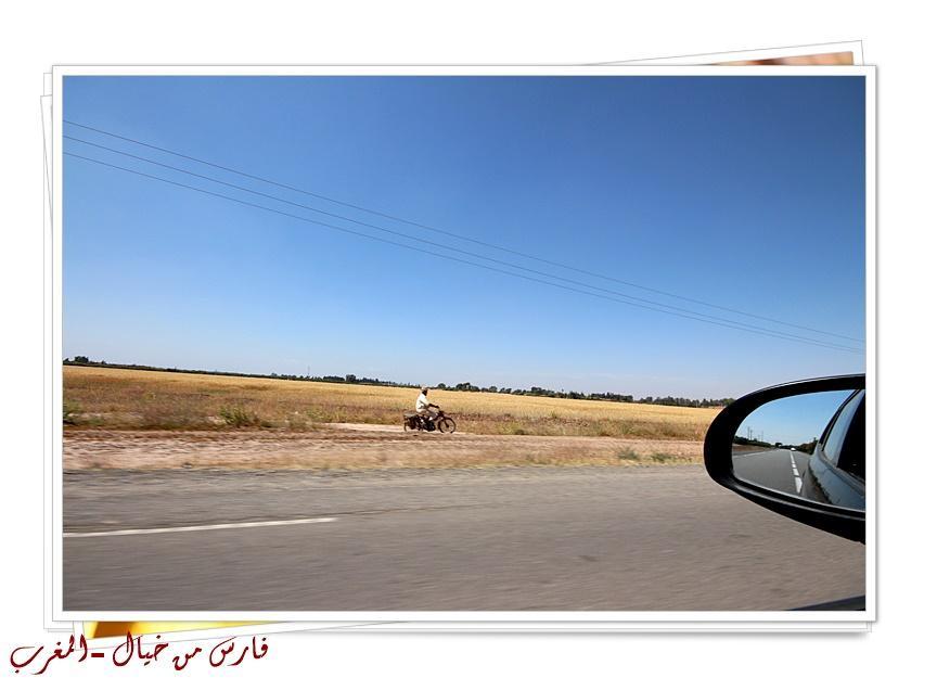 مدينة المغرب بالصور-629177
