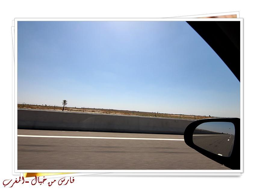 مدينة المغرب بالصور-629178