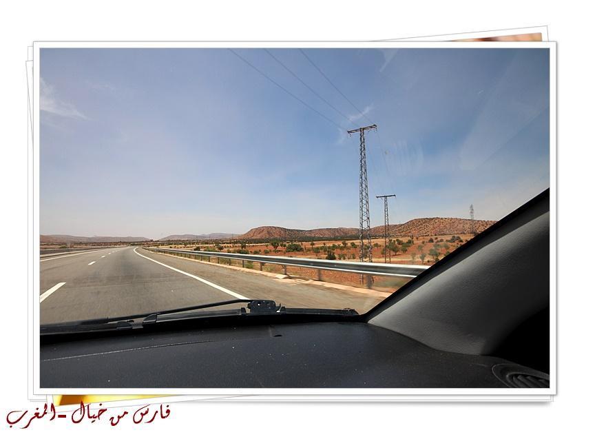 مدينة المغرب بالصور-629180