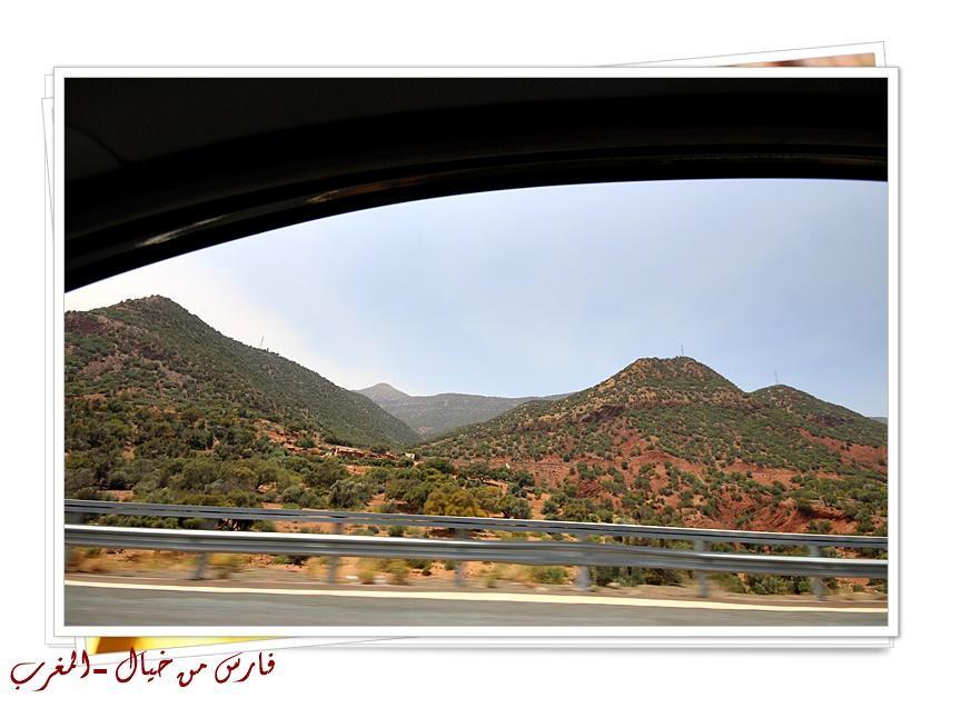 مدينة المغرب بالصور-629182