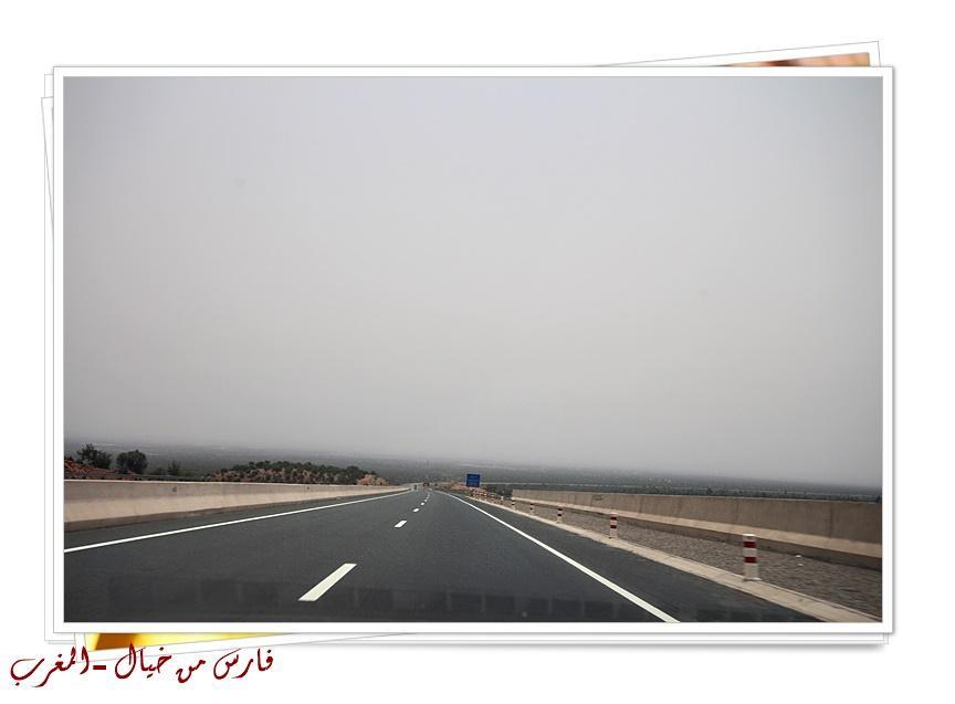 مدينة المغرب بالصور-629183