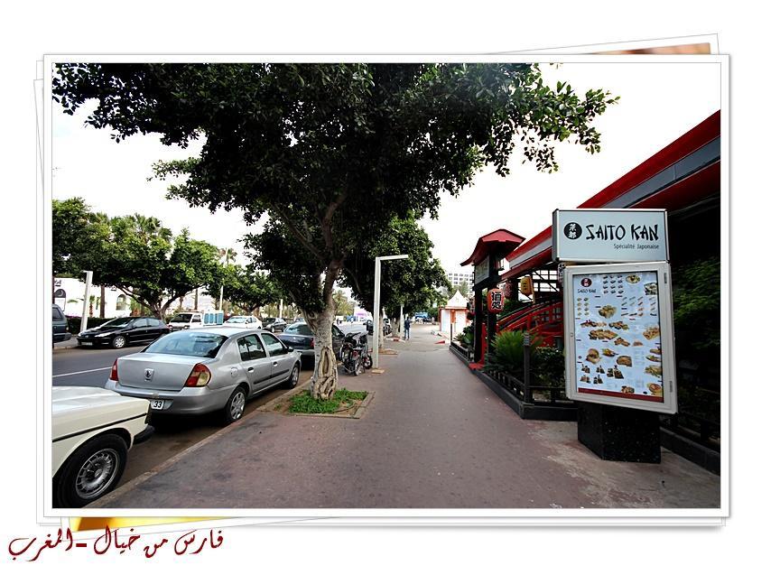 مدينة المغرب بالصور-629190