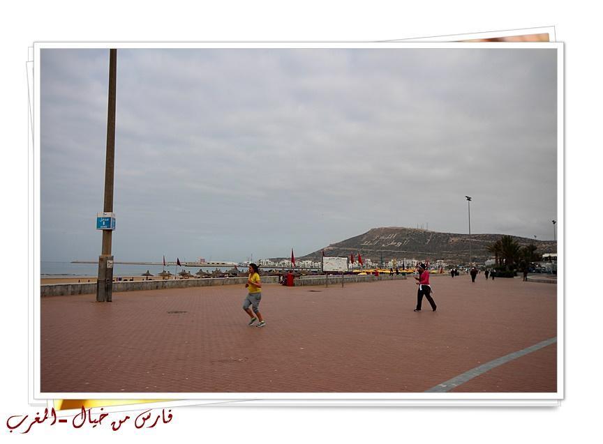 مدينة المغرب بالصور-629195