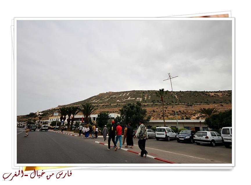 مدينة المغرب بالصور-629213