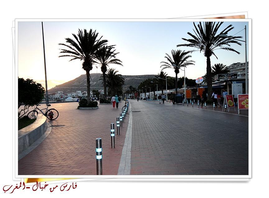 مدينة المغرب بالصور-629224