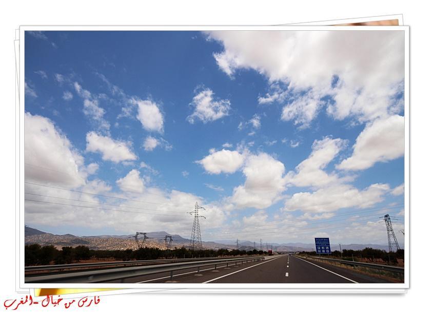 مدينة المغرب بالصور-629230