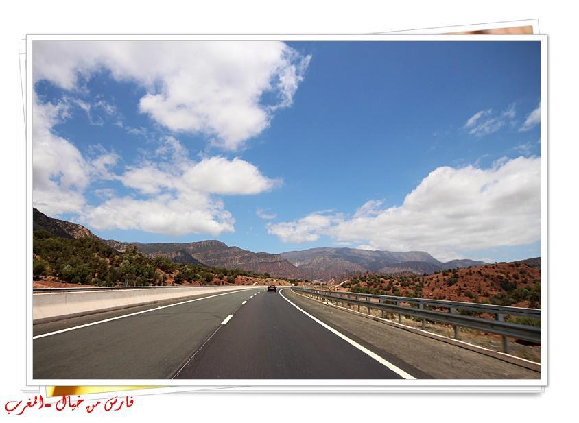 مدينة المغرب بالصور-629231