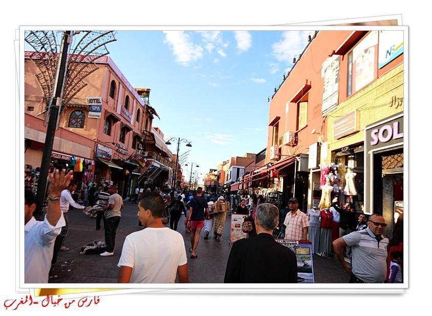 مدينة المغرب بالصور-629238