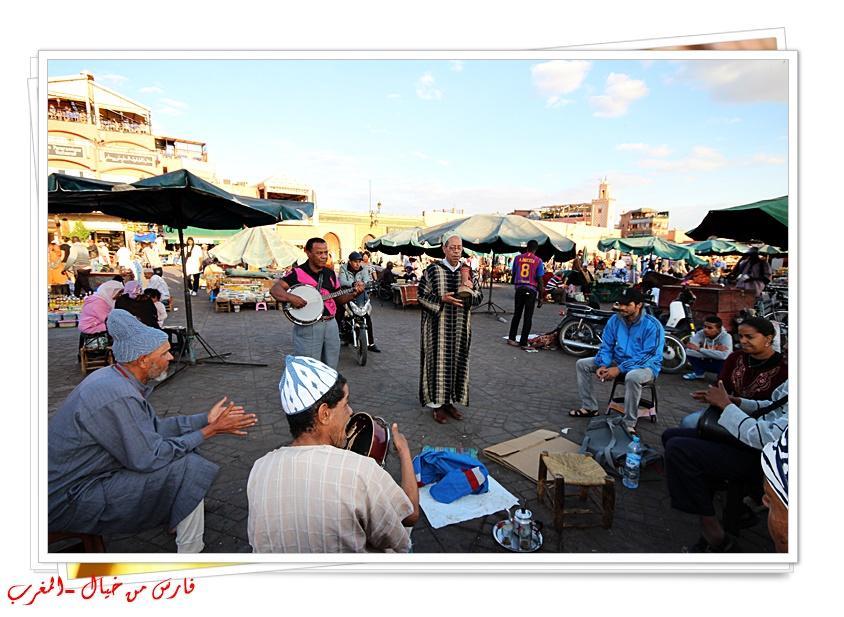 مدينة المغرب بالصور-629239