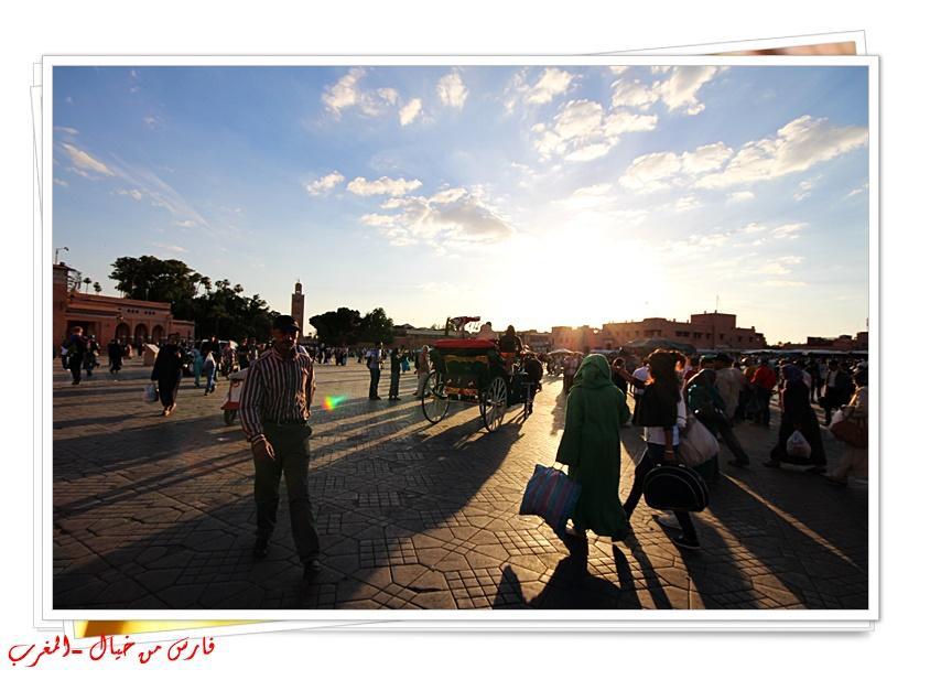 مدينة المغرب بالصور-629240