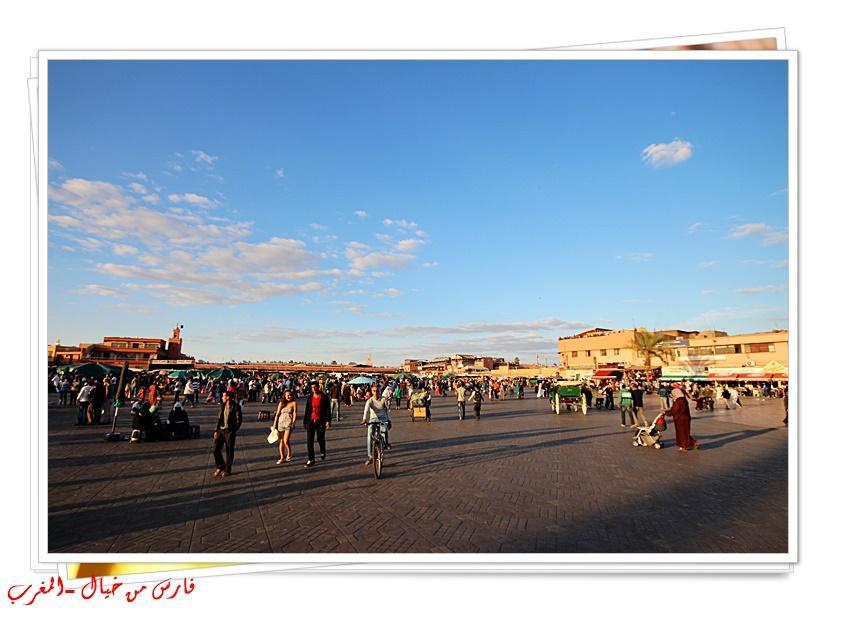 مدينة المغرب بالصور-629242