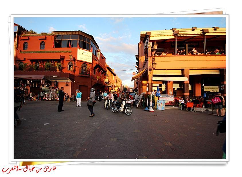مدينة المغرب بالصور-629243
