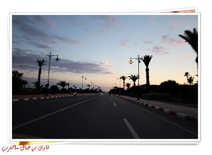 مدينة المغرب بالصور-629245