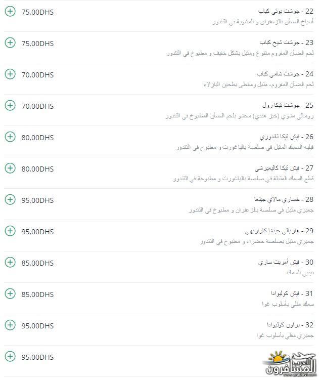 arabtrvl1479372288093.jpg